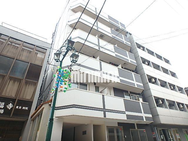 京成電鉄本線 お花茶屋駅(徒歩2分)