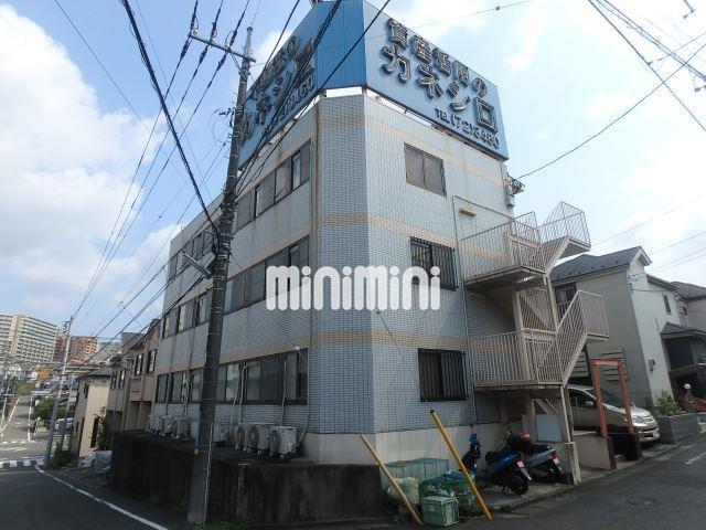 小田急電鉄多摩線 唐木田駅(徒歩7分)