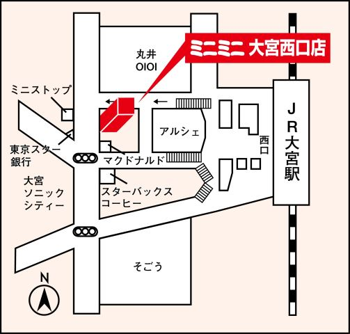 ミニミニ大宮西口店の地図