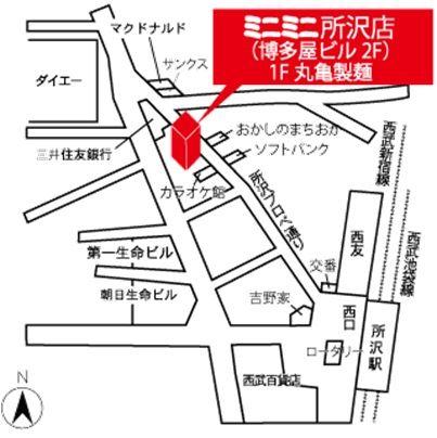 ミニミニ所沢店の地図