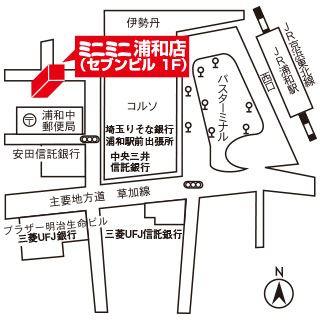 ミニミニ浦和店の地図