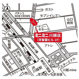 ミニミニ川越店の地図