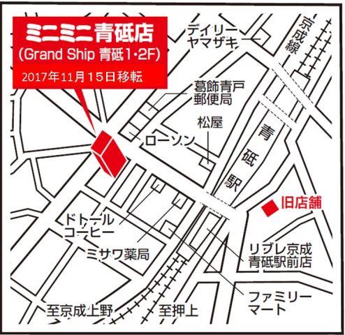 ミニミニ青砥店の地図