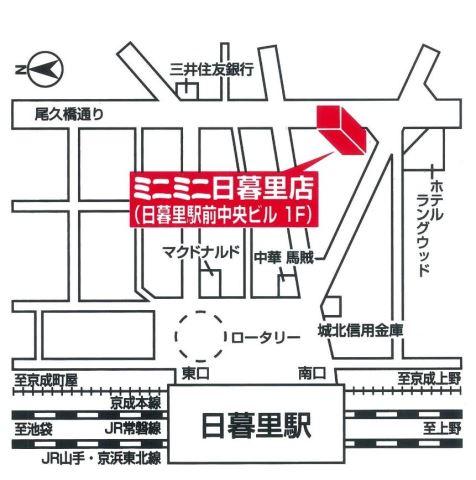 ミニミニ日暮里店の地図