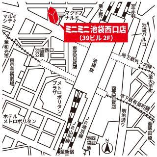 ミニミニ池袋西口店の地図