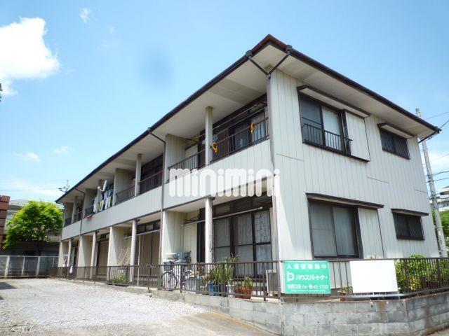 千代田・常磐緩行線 北柏駅(バス8分 ・松葉町2丁目停、 徒歩3分)