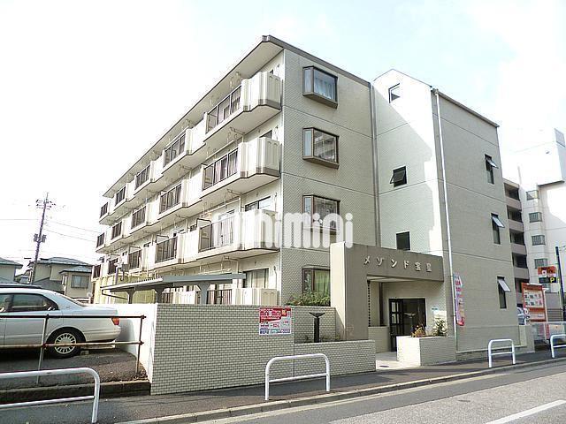 千代田・常磐緩行線 新松戸駅(徒歩12分)、武蔵野線 新松戸駅(徒歩13分)
