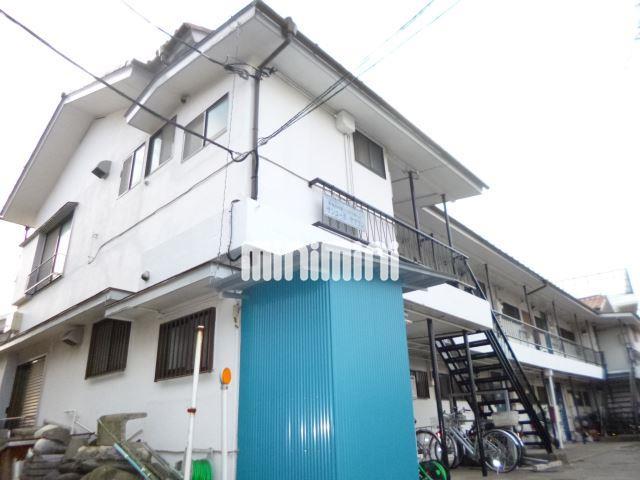京成電鉄本・空港線 海神駅(徒歩17分)