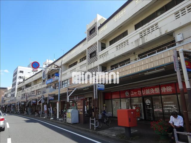 新京成電鉄 五香駅(徒歩5分)