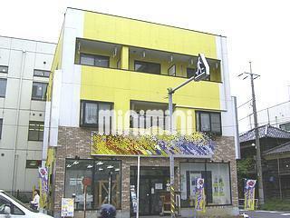 千代田・常磐緩行線 北松戸駅(徒歩26分)
