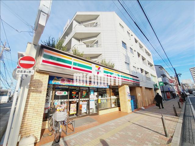 京成電鉄本線 菅野駅(徒歩20分)