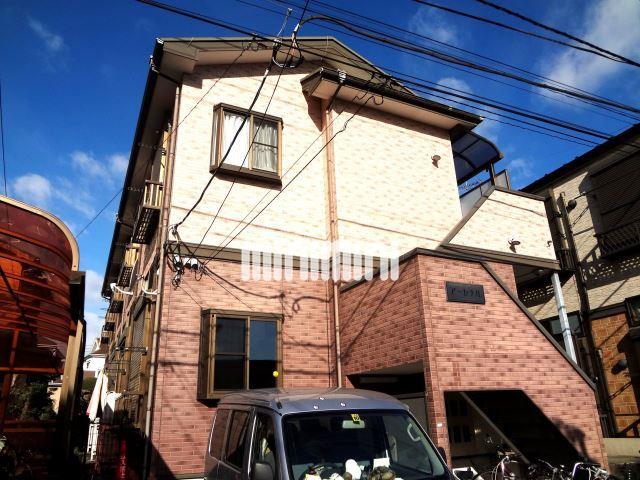 総武・中央緩行線 幕張駅(徒歩4分)