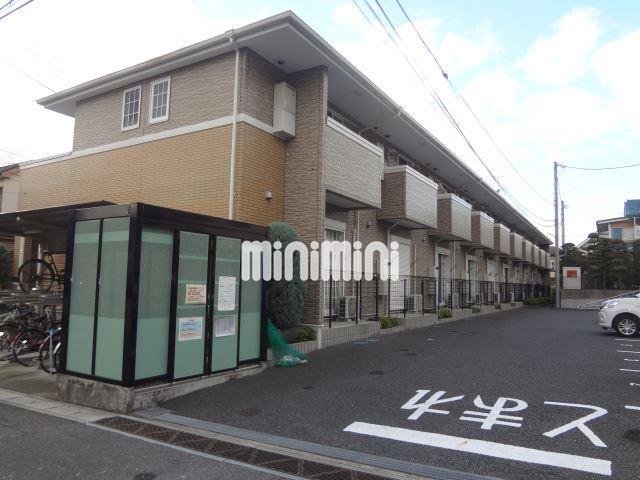 千代田・常磐緩行線 馬橋駅(徒歩18分)、流鉄流山線 馬橋駅(徒歩18分)