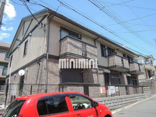 千代田・常磐緩行線 南柏駅(徒歩43分)