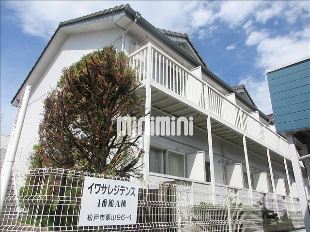 総武本線 市川駅(バス15分 ・バス停、 徒歩3分)