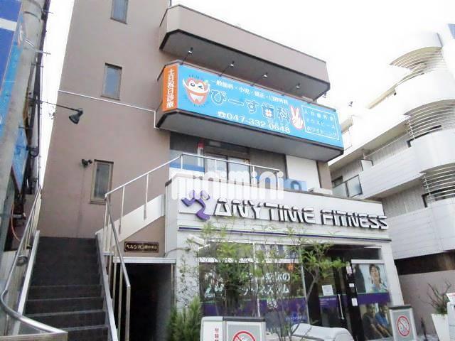 総武・中央緩行線 西船橋駅(徒歩24分)