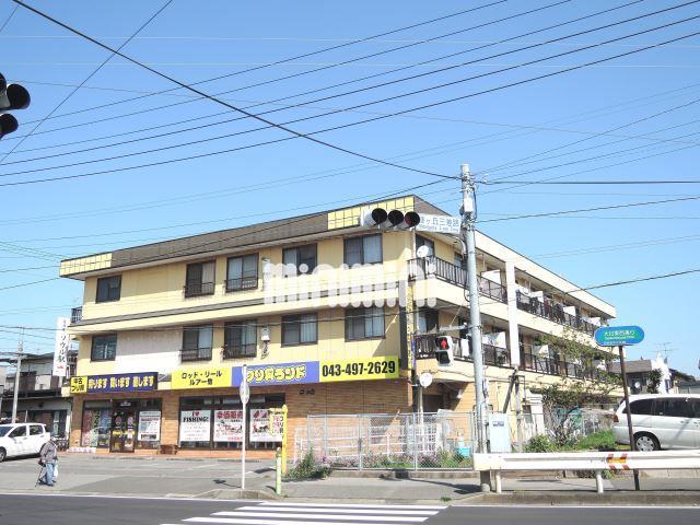 総武本線 四街道駅(徒歩15分)