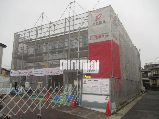 常磐線 松戸駅(徒歩13分)