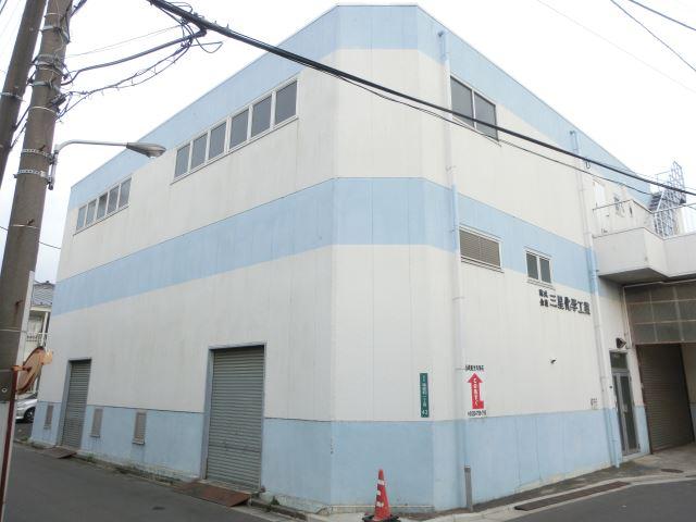 三星化学工業アパート