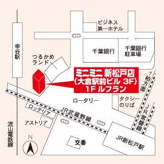 ミニミニ新松戸店の地図