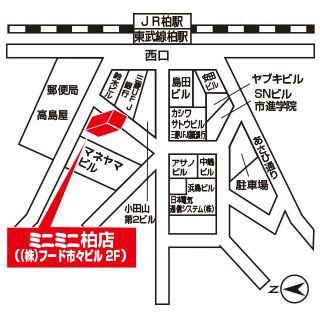 ミニミニ柏店の地図
