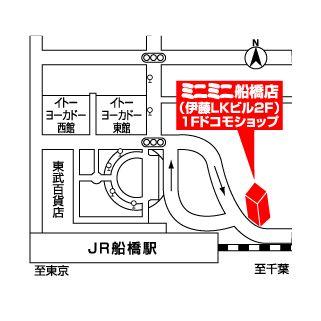 ミニミニ船橋店の地図