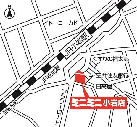 ミニミニ小岩店の地図