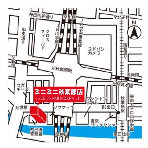 ミニミニ秋葉原店の地図
