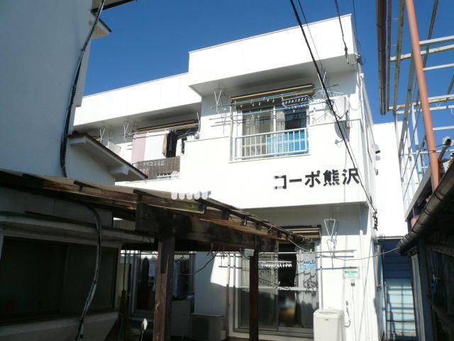 コーポ熊沢