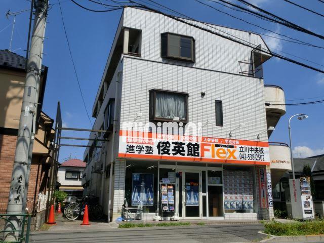中央本線 立川駅(徒歩20分)