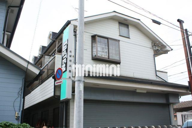 中央本線 立川駅(バス10分 ・旭会停、 徒歩2分)、中央本線 立川駅(徒歩29分)