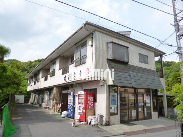京王電鉄高尾線 狭間駅(徒歩25分)