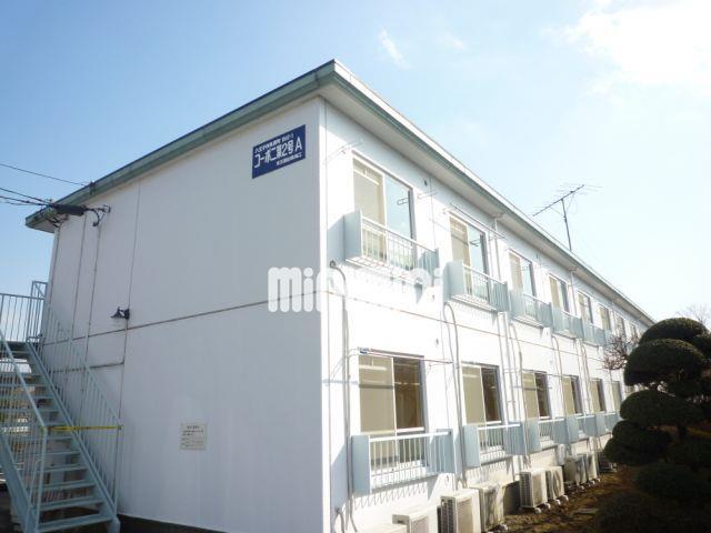 中央本線 高尾駅(徒歩19分)、京王電鉄高尾線 高尾駅(徒歩19分)
