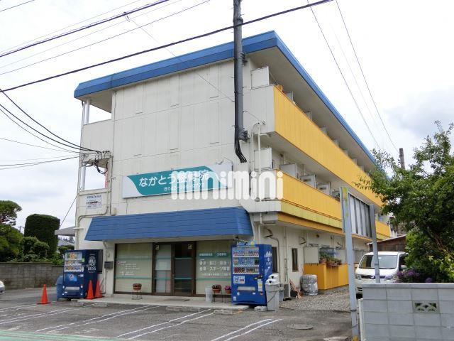 西武拝島線 東大和市駅(バス12分 ・中藤停、 徒歩1分)