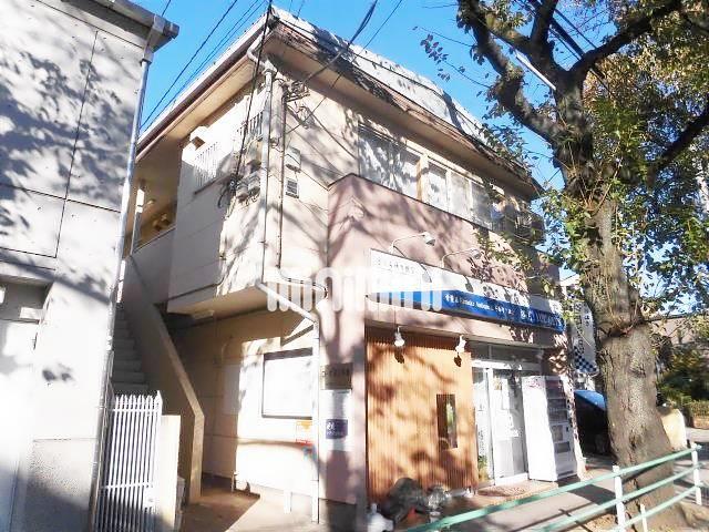 京王電鉄京王線 分倍河原駅(徒歩21分)