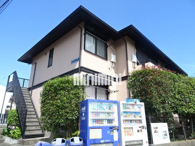 横浜線 八王子みなみ野駅(徒歩45分)