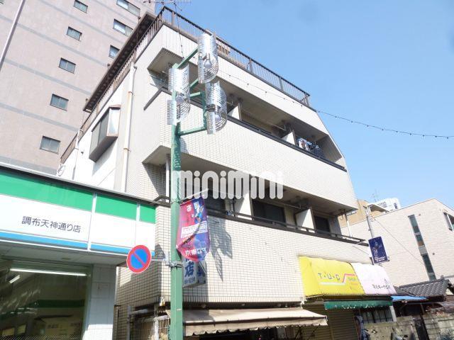 京王電鉄京王線 調布駅(徒歩3分)