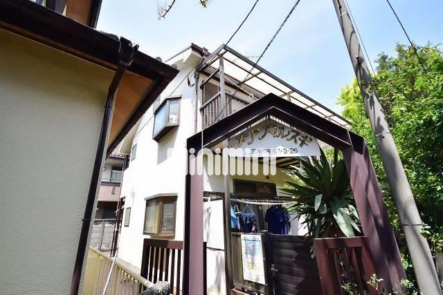京王電鉄京王線 つつじヶ丘駅(徒歩11分)