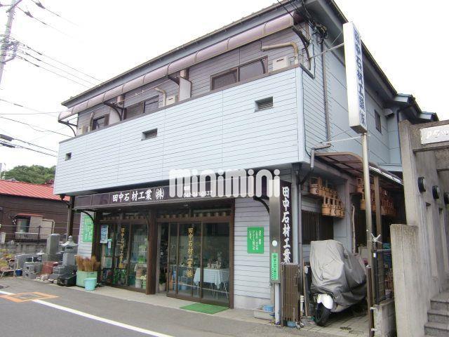 西武鉄道多摩湖線 萩山駅(徒歩10分)