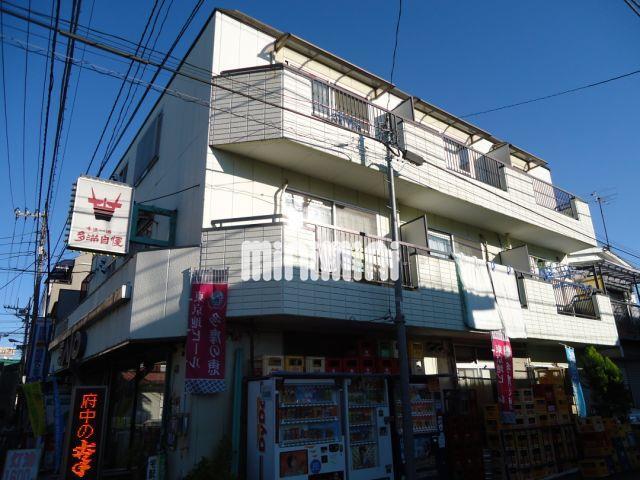 南武線 府中本町駅(徒歩18分)