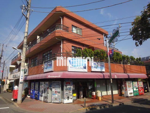 西武多摩川線 白糸台駅(徒歩9分)