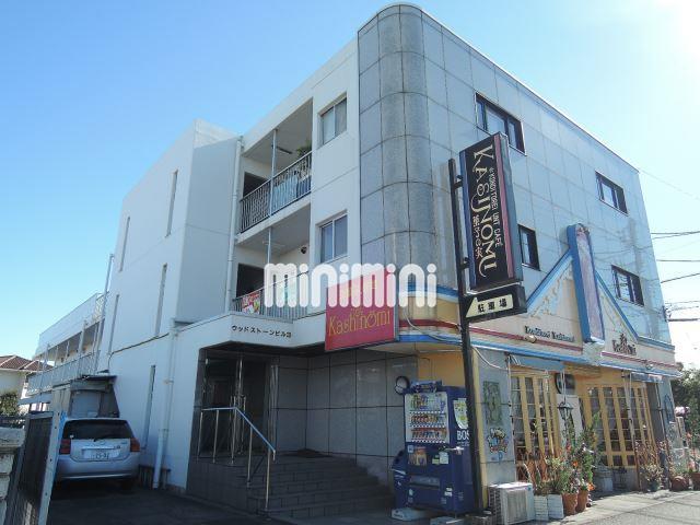 中央本線 高尾駅(バス13分 ・四谷停、 徒歩2分)