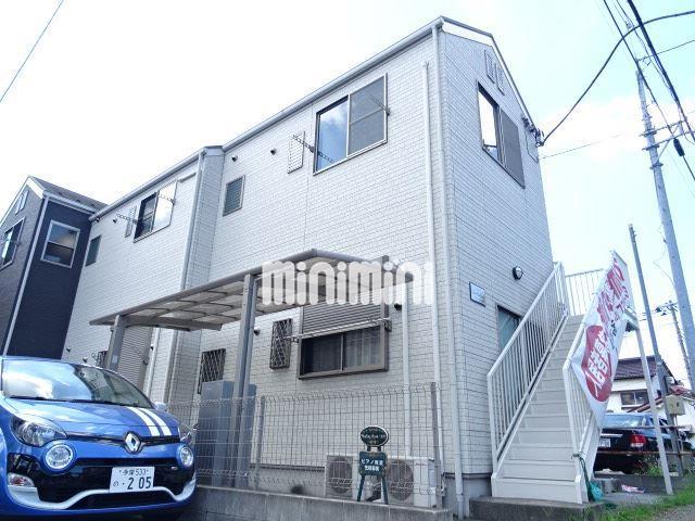 横浜線 橋本駅(徒歩14分)、京王電鉄相模原線 橋本駅(徒歩14分)