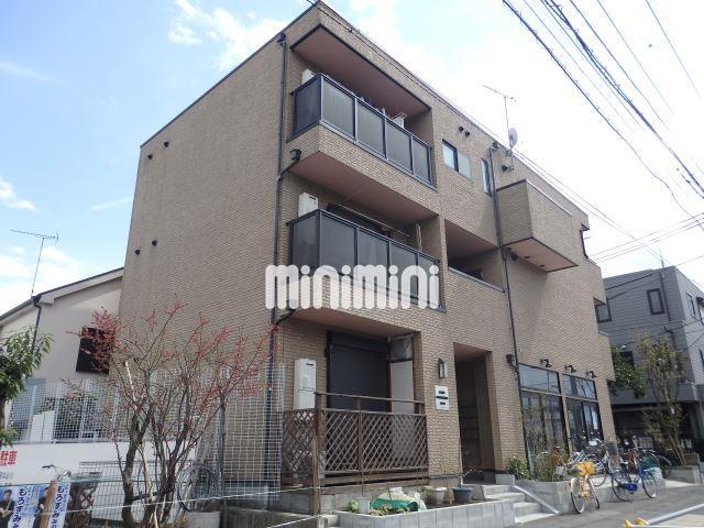 京王電鉄京王線 京王八王子駅(徒歩26分)