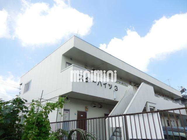 神奈川県相模原市緑区相原3丁目1K