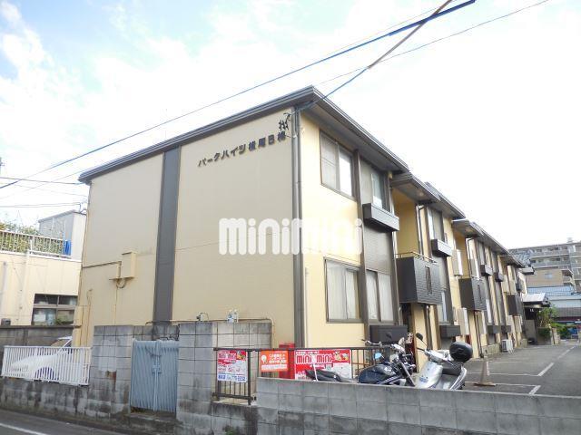 横浜線 相模原駅(徒歩15分)