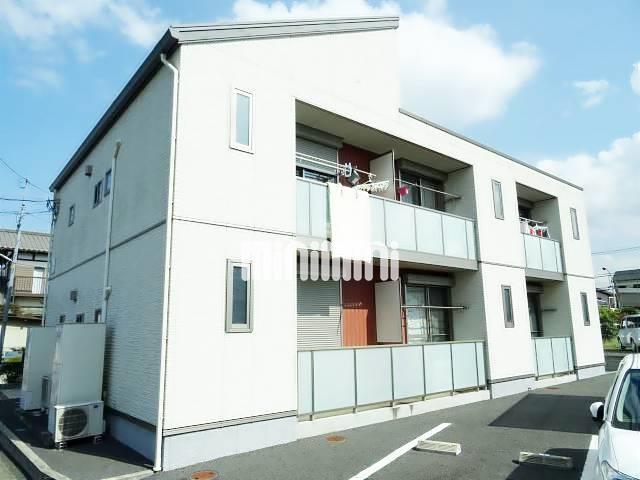 横浜線 橋本駅(バス9分 ・城山相原界停、 徒歩3分)