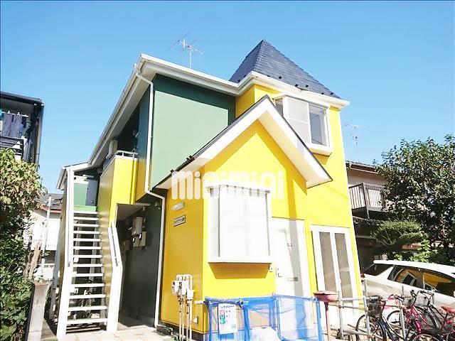横浜線 相原駅(徒歩9分)