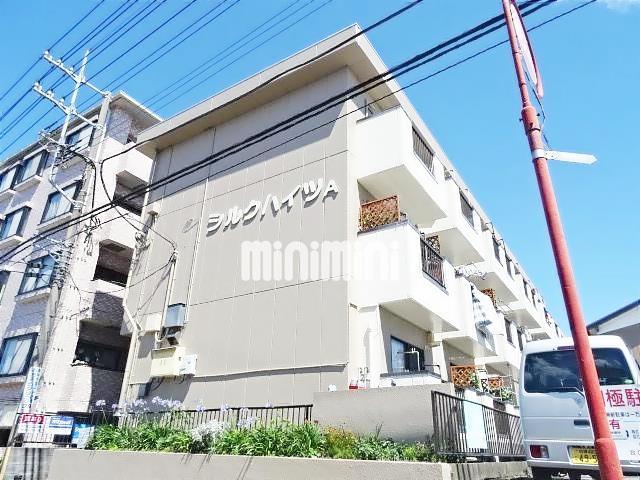 横浜線 淵野辺駅(徒歩10分)