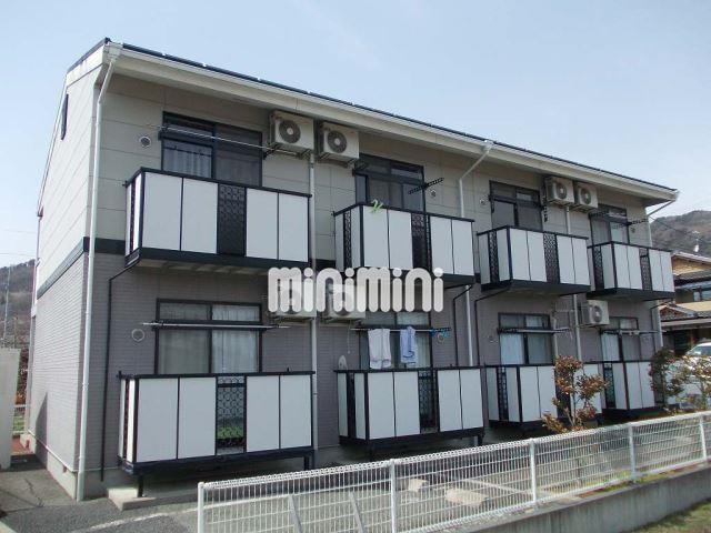篠ノ井線 安茂里駅(徒歩10分)、信越本線 安茂里駅(徒歩10分)